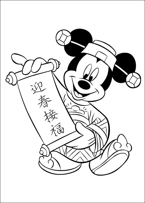 Kleurplaat Mickey En Minnie Mouse Omalov 225 Nky Micky Mouse Supermamina Cz Port 225 L Pro